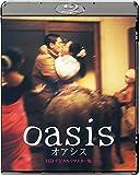 オアシス HDデジタルリマスター版[Blu-ray/ブルーレイ]