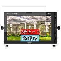 3枚 Sukix フィルム 、 TVLogic LVM-171A 16.5インチ ディスプレイ モニター 向けの 液晶保護フィルム 保護フィルム シート シール(非 ガラスフィルム 強化ガラス ガラス )