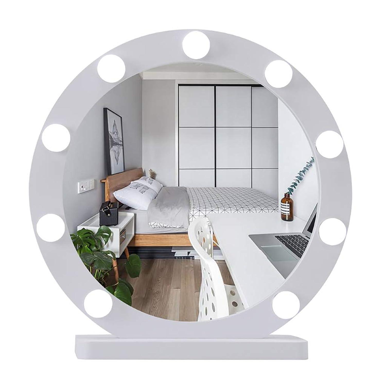 化粧鏡ハリウッドスタイルLEDバニティミラーライトキット調光対応電球壁掛け照明ミラーラウンド大