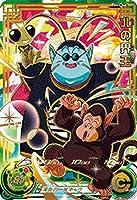 スーパードラゴンボールヒーローズ BM3-068 北の界王 UR