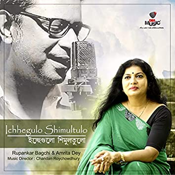 Ichhegulo Shimultulo (feat. Amrita Dey)