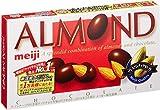 Almond Cho-co-late 3.1oz 3pcs Japanese Cho-co-late Meiji Ninjapo