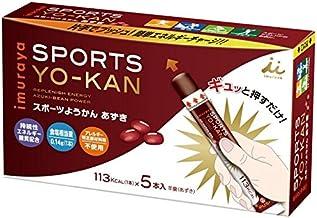スポーツようかんあずき 40g 5本入 ×3個セット【合計15本】