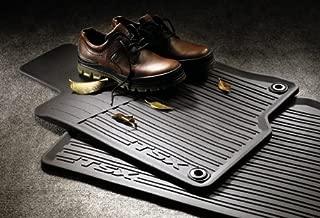 Best acura tsx rubber floor mats Reviews