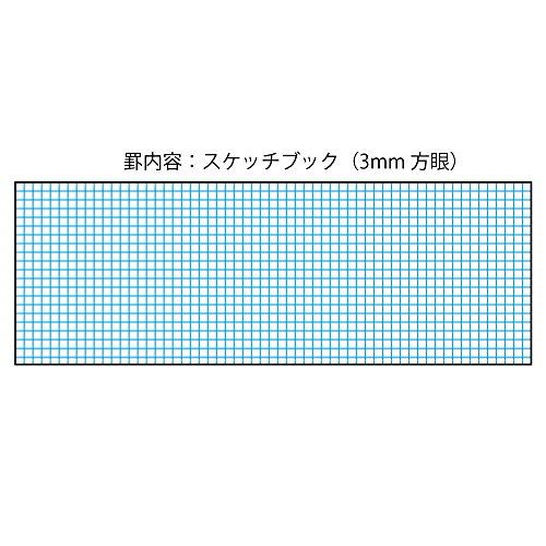 51sxPAeye1L-約7インチファブレット「Xiaomi Mi Max 3」を開封と実機レビュー!「Z ultra」の代替にありかも
