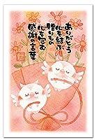 大切な人に贈るポストカード 「感謝の花束」 心癒やされる絵葉書