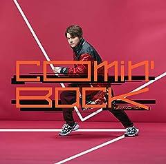 内田雄馬「初恋」のCDジャケット