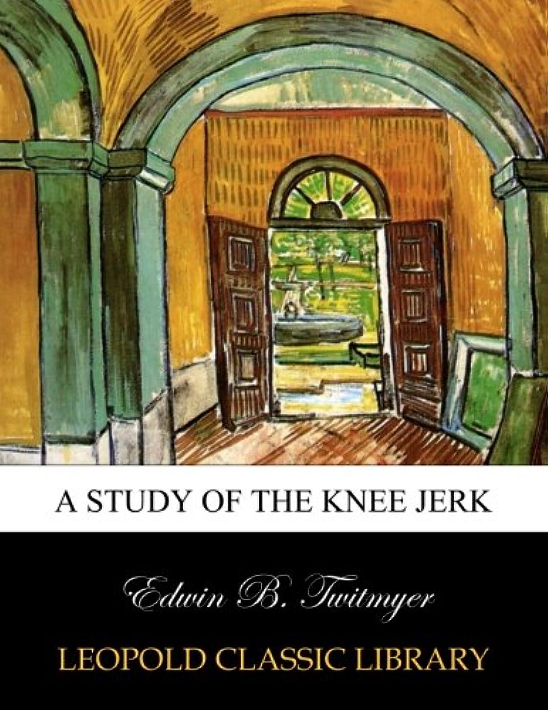 送る欲しいです肖像画A Study of the Knee Jerk