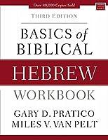 Basics of Biblical Hebrew (Zondervan Language Basics)
