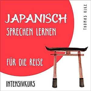 Japanisch lernen für Anfänger