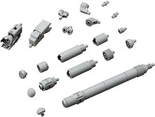 コトブキヤ M.S.G モデリングサポートグッズ メカサプライ04 プロペラントタンク 丸 ノンスケール プラモデル