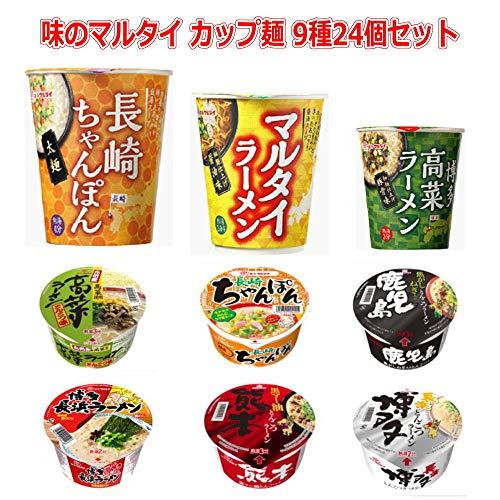 味のマルタイ カップ麺 縦型 ちゃんぽん 高菜ラーメン マルタイ ラーメン3種 ご当地らーめん 6種 24個セット