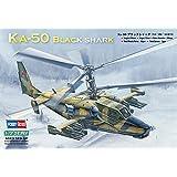 ホビーボス 1/72 エアクラフトシリーズ Ka-50 ブラックシャーク プラモデル 87217