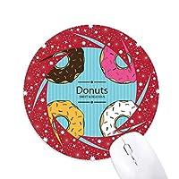 4色のドーナツのデザートの甘い食べ物 円形滑りゴムの赤のホイールパッド
