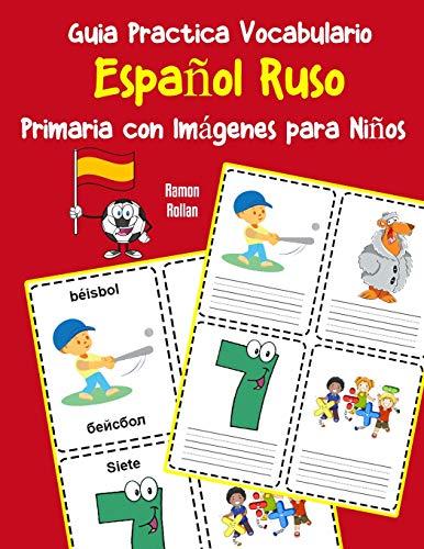 Guia Practica Vocabulario Español Ruso Primaria con Imágenes para Niños: Espanol Ruso vocabulario 200 palabras más usadas A1 A2 B1 B2 C1 C2: 15 (Vocabulario español para niños)