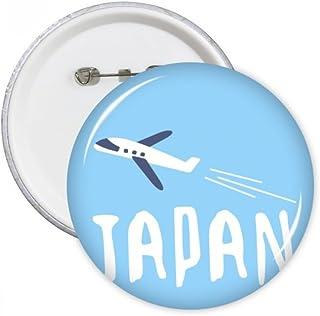 DIYthinker Japonaise ronde avion Voyage Wellcome Pins Badge Bouton Vêtements Décoration 5pcs cadeaux Multicolore XL