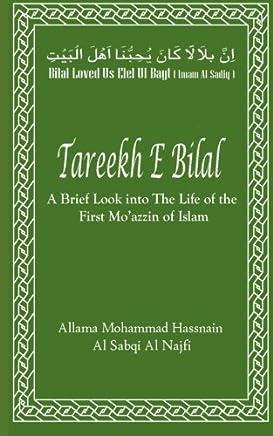 Amazon com: Urdu - History: Books