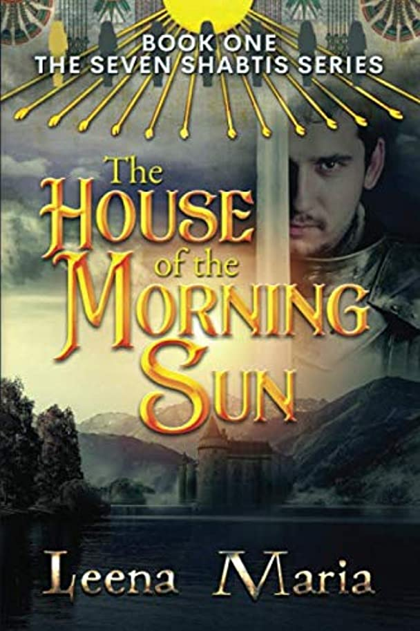 薬理学否認するチャーターThe House of the Morning Sun (The Seven Shabtis)