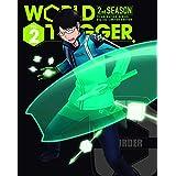 ワールドトリガー 2ndシーズン Blu-ray VOL.2