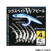 まるふじ シラスベイトWアピール ブルー T-051 4号