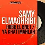 Hobb El Bnet / Ya Khati Mahlah (Mono Version)