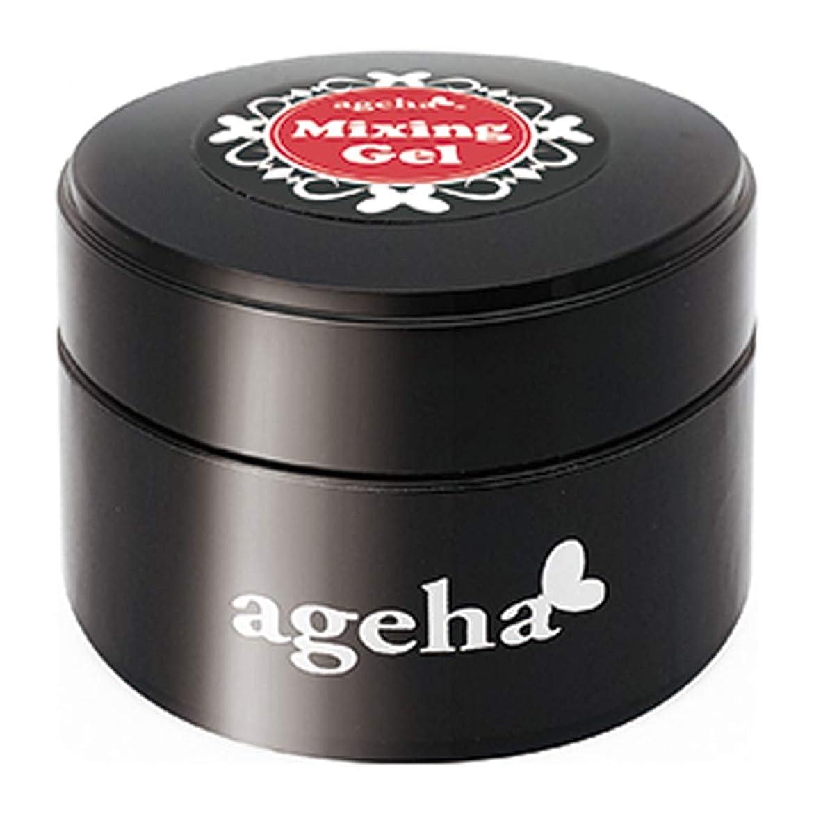 ストレスの多いお香領事館ageha ミキシングジェル 23g UV/LED対応