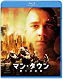 マン・ダウン 戦士の約束 ブルーレイ&DVDセット(2枚組) [Blu-ray] image