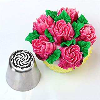 YSHG Cake Decorating Nozzles Stainless Steel Icing Piping Nozzle Pastry Tips Tulip Flower Cookie Chocolate Mold Baking Too...