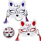 Máscaras de Gato Máscara de Media Cara Máscara de Cosplay Máscara de Zorro Japonesa Máscara de Zorro Japonesa Estilo Anime Zorro con Borla Flor para Fiestas, Disfraces, Halloween, 2 Unidades