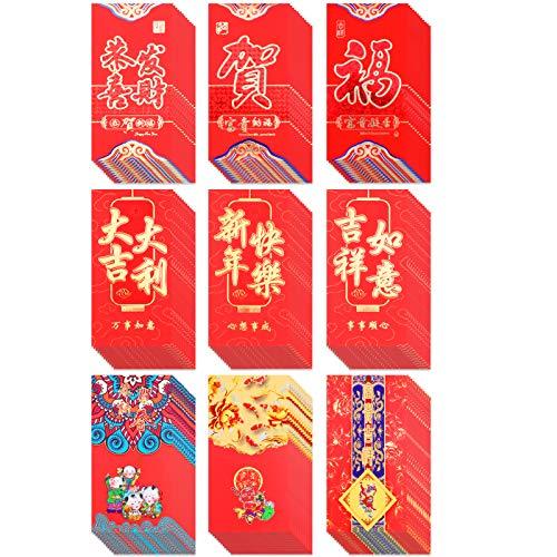 HOWAF 108pcs Chinesische Rote Umschläge Frühlingsfest Pakete, Groß Chinese Hong Bao für Chinesische Neujahr Geld Kasse Geschenke Pakete Umschläge, 9 Stil Golden Geprägt, 16,5 * 9 cm