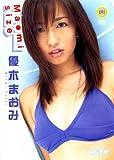Maomi size 優木まおみ [DVD]