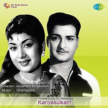 Kanyasulkam (Original Motion Picture Soundtrack)