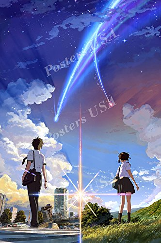 Posters USA - Your Name Textless Movie Poster GLOSSY FINISH - FIL191 (24' x 36' (61cm x 91.5cm))