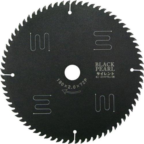 山真製鋸(YAMASHIN) ブラックパールサイレント 卓上・スライド丸ノコ用 190mmx72P MAT-BLPS-190S