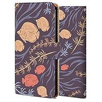 Rakuten BIG ケース 手帳型 カバー スマホケース おしゃれ かわいい 耐衝撃 花柄 人気 純正 全機種対応 WX203-海洋生物 ファッション アニマル かわいい 2790486