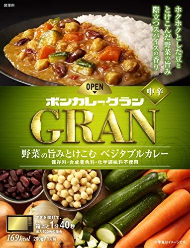 大塚食品ボンカレーGRAN野菜の旨みとけこむベジタブルカレー 200g ×5個