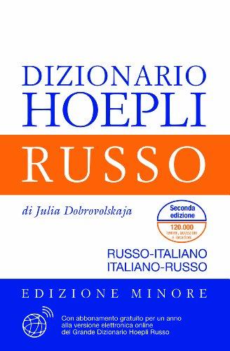 Dizionario di russo. Russo-italiano, italiano-russo. Ediz. minore