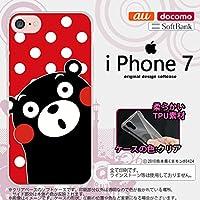 くまモン iPhone7 スマホケース カバー アイフォン7 ソフトケース 水玉 赤×白 nk-iphone7-tpkm25