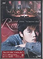 Ryu LIVE 2006 A better day [DVD]