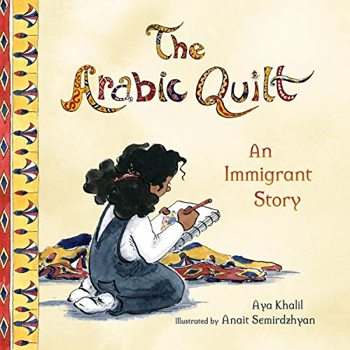 The Arabic Quilt cover art