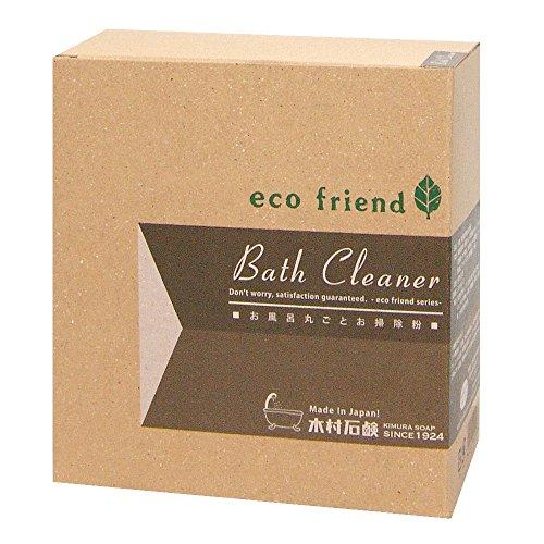 【お風呂用洗剤】eco friend+α お風呂まるごとお掃除粉