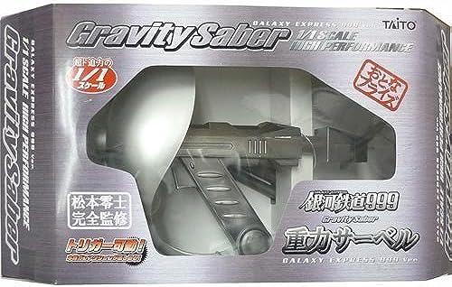 1 1 Skala Galaxy Express 999 Schwerkraft S l