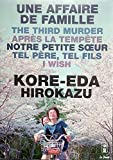 Hirokazu Kore-Eda Collection (BOX) [6DVD] (IMPORT) (Nessuna versione italiana)