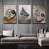 HHCZQY Retro islamisches Koran-Kalligrafie Poster Bilder