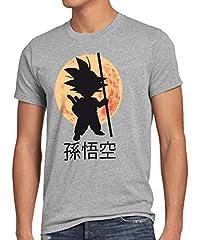 style3 Goku Moonlight Camiseta para Hombre T-Shirt