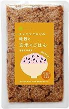 CHAYA(チャヤ) マクロビオティックス レトルトご飯雑穀入り玄米ごはん160g×5個