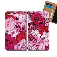 Android One S6 ケース スマホケース 手帳型 ベルトなし 花束 バラ 赤 ピンク 手帳ケース カバー バンドなし マグネット式 バンドレス EB320010114802