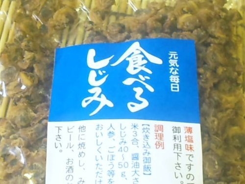 内野海産 お徳用パック 珍味しじみ 300g