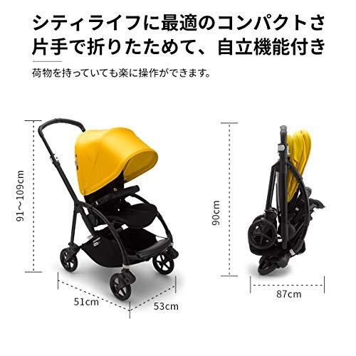ベビーカーバガブービー6【公式】bugabooBee6本体持ち運びコンパクト反転可能収納新商品a型b型ab型バガブービー6…(レモンイエロー×ブラック×ブラック)