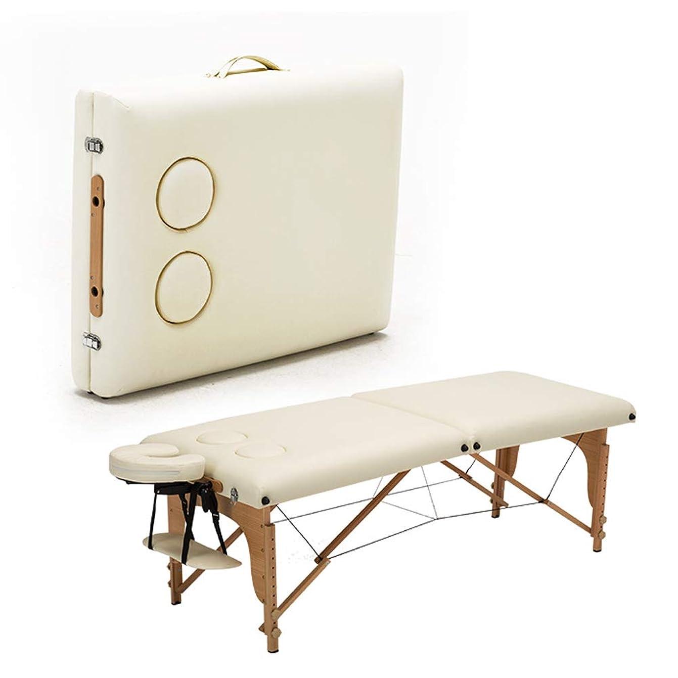 悪意蛇行赤道木製折りたたみマッサージベッド、プロの高級軽量ポータブル美容テーブルソファ、サロン、レイキ